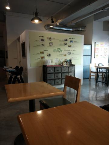 일요일 오후 동내 카페